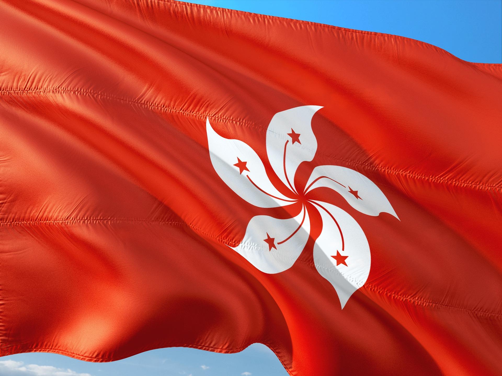 flag-hk - factasia.org